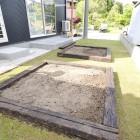 ガーデンライフサブ2
